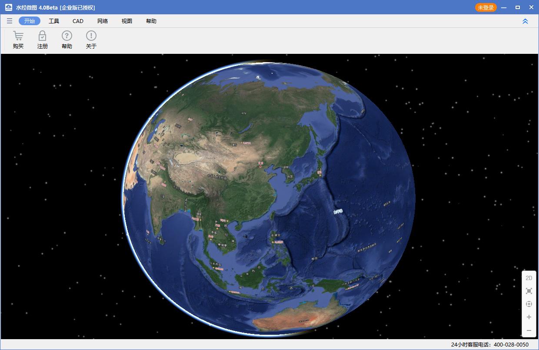 11三维地球.jpg