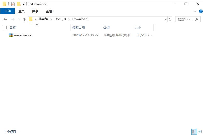 2压缩包文件.jpg
