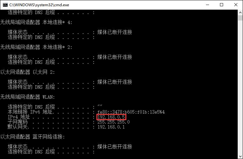 02获取本机IP地址.jpg