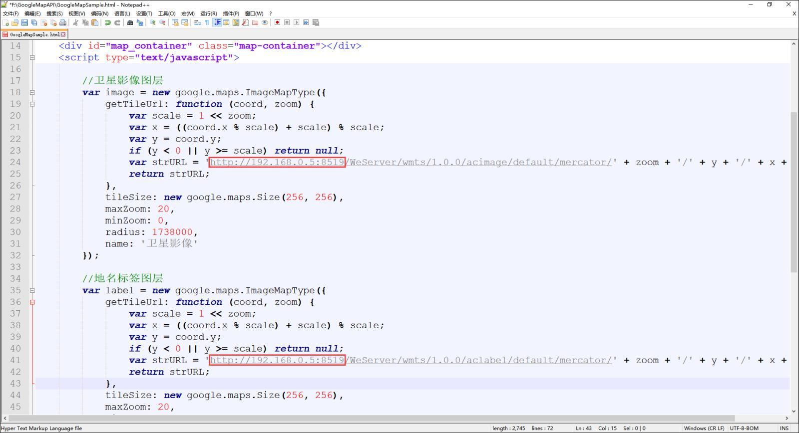 10修改IP与端口号.jpg
