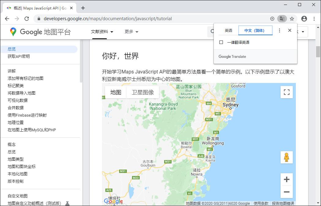 19查阅中文文档.jpg