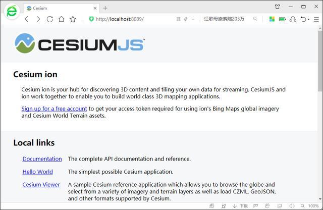 开源三维地球Cesium中如何离线加载卫星影像和高程DEM数据