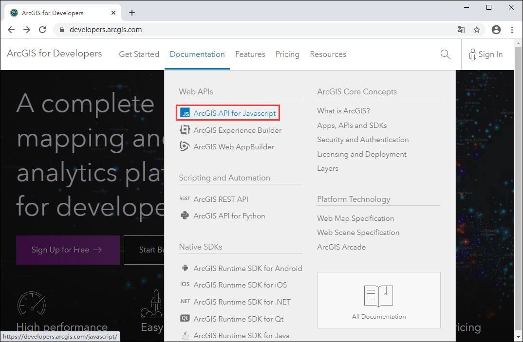 """04点击""""ArcGIS API for Javascript""""菜单.jpg"""