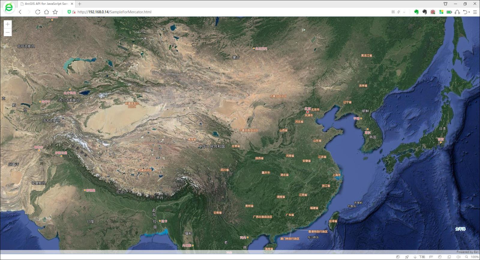 30墨卡托卫星影像发布结果.jpg