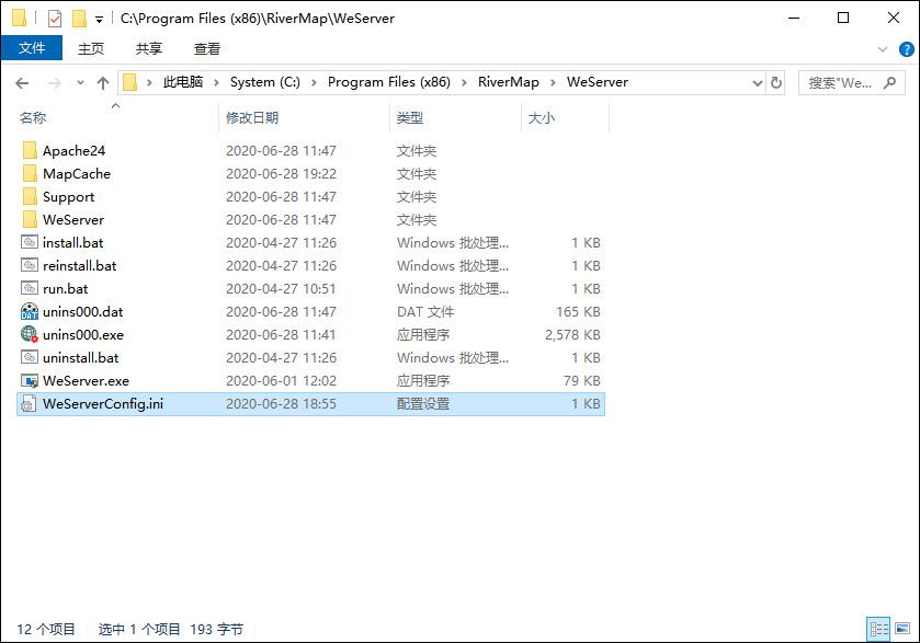 31WeServer配置文件.jpg