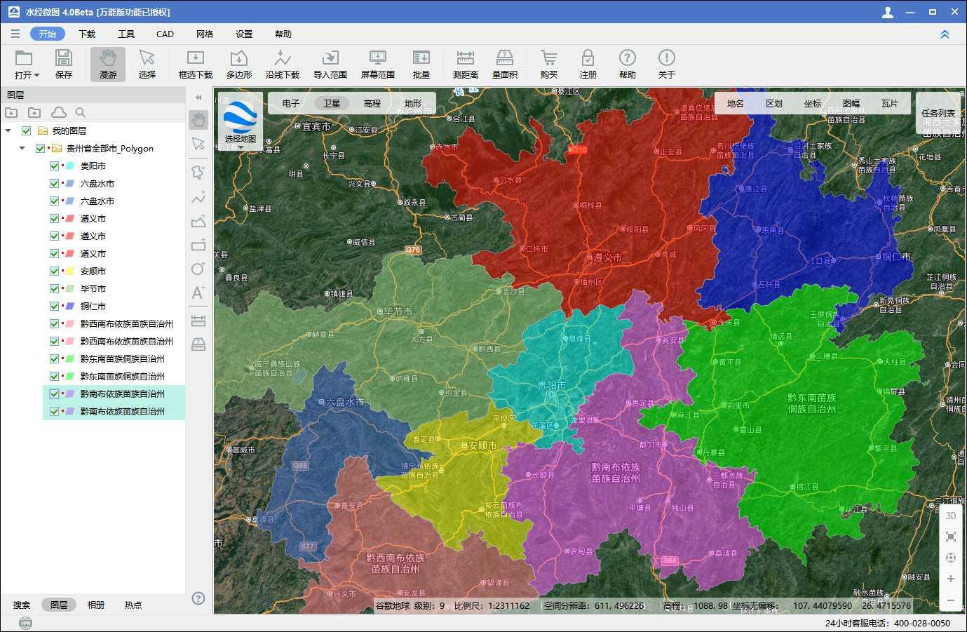 10行政区划与卫星影像叠加.jpg