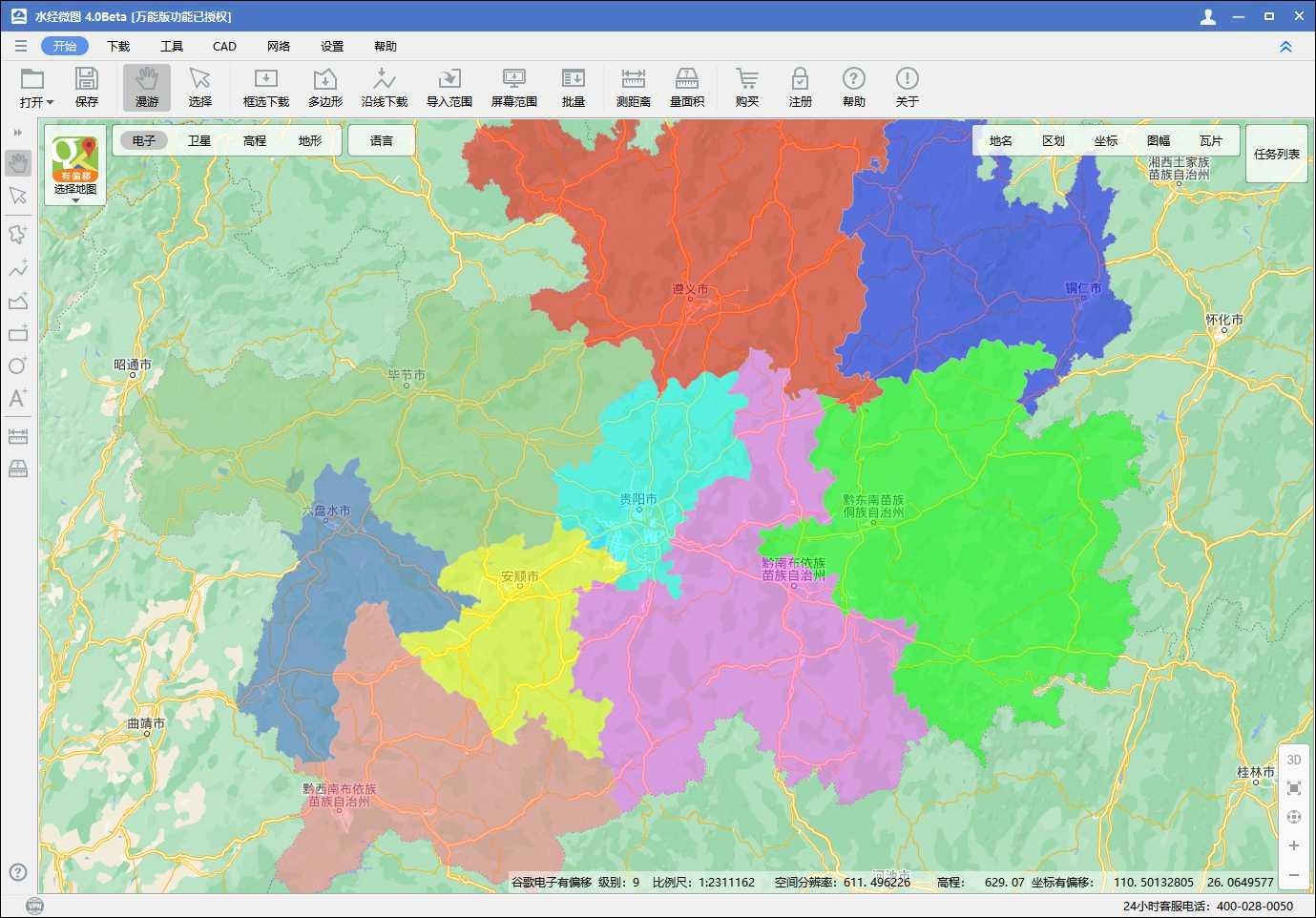 11行政区划与电子地图叠加.jpg