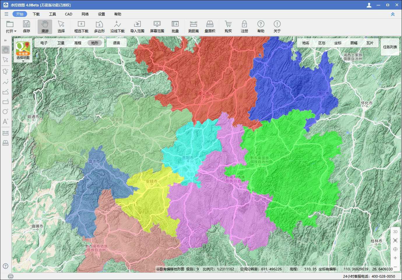 12行政区划地形图叠加.jpg