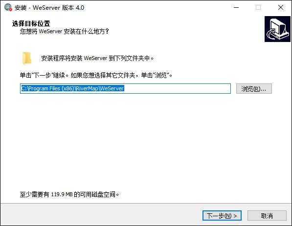 05设置安装目录.jpg