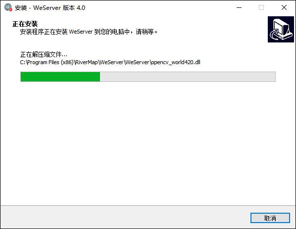 08软件安装.jpg
