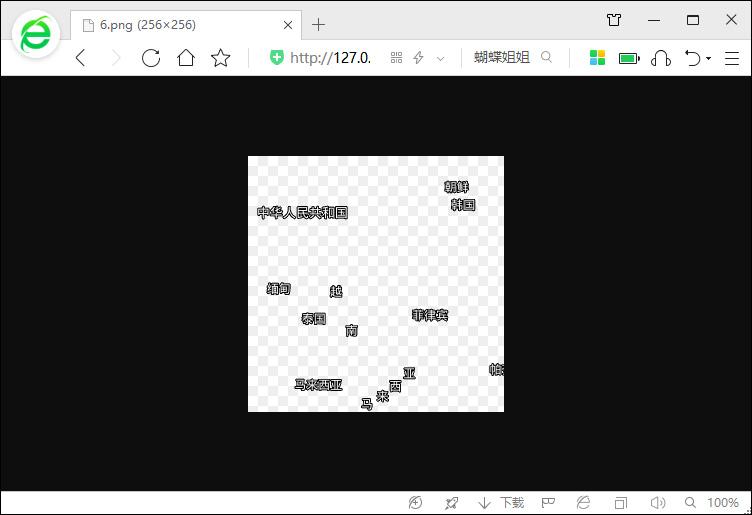 12地名标签瓦片.jpg
