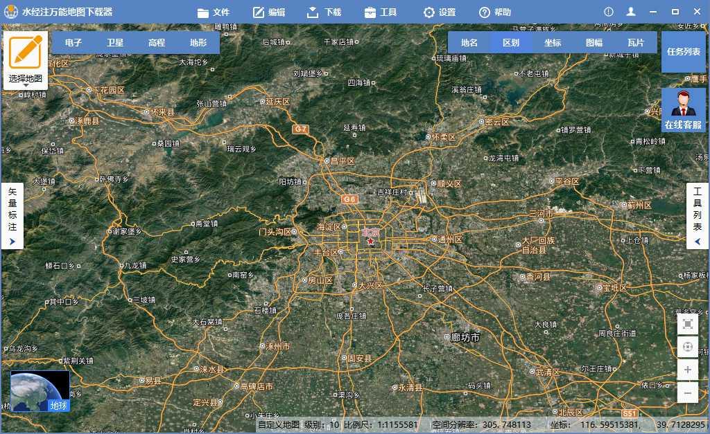 15地图发布结果调用显示.jpg