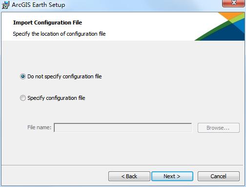 12选择Do not specify configuration file.jpg