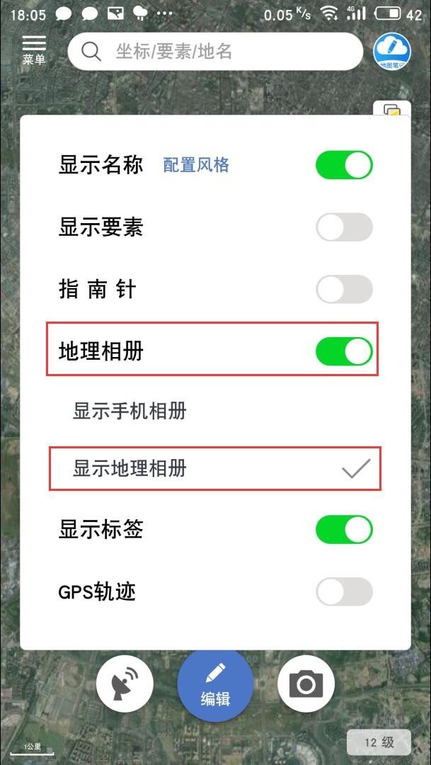 38地理相册显示控制.png