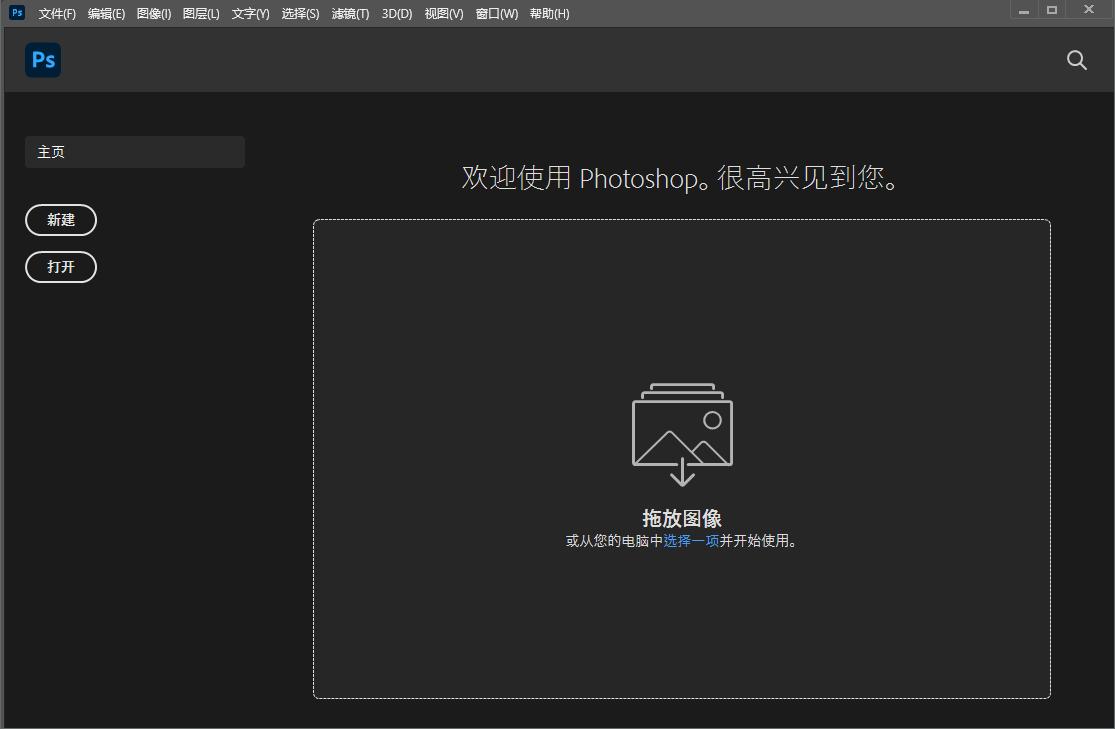 11Photoshop 2021.jpg