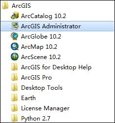 2ArcGIS Administrator.jpg