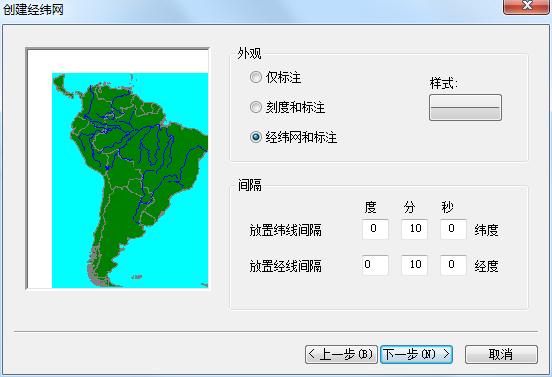 10设置格网外观和间隔.jpg