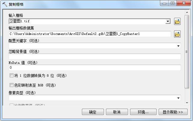 8复制栅格设置.jpg