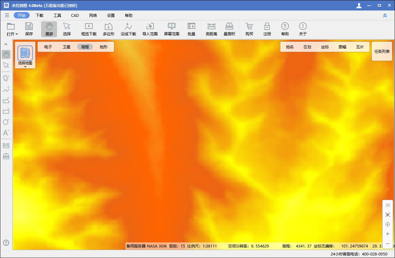 5 12.5米高程DEM渲染效果.jpg