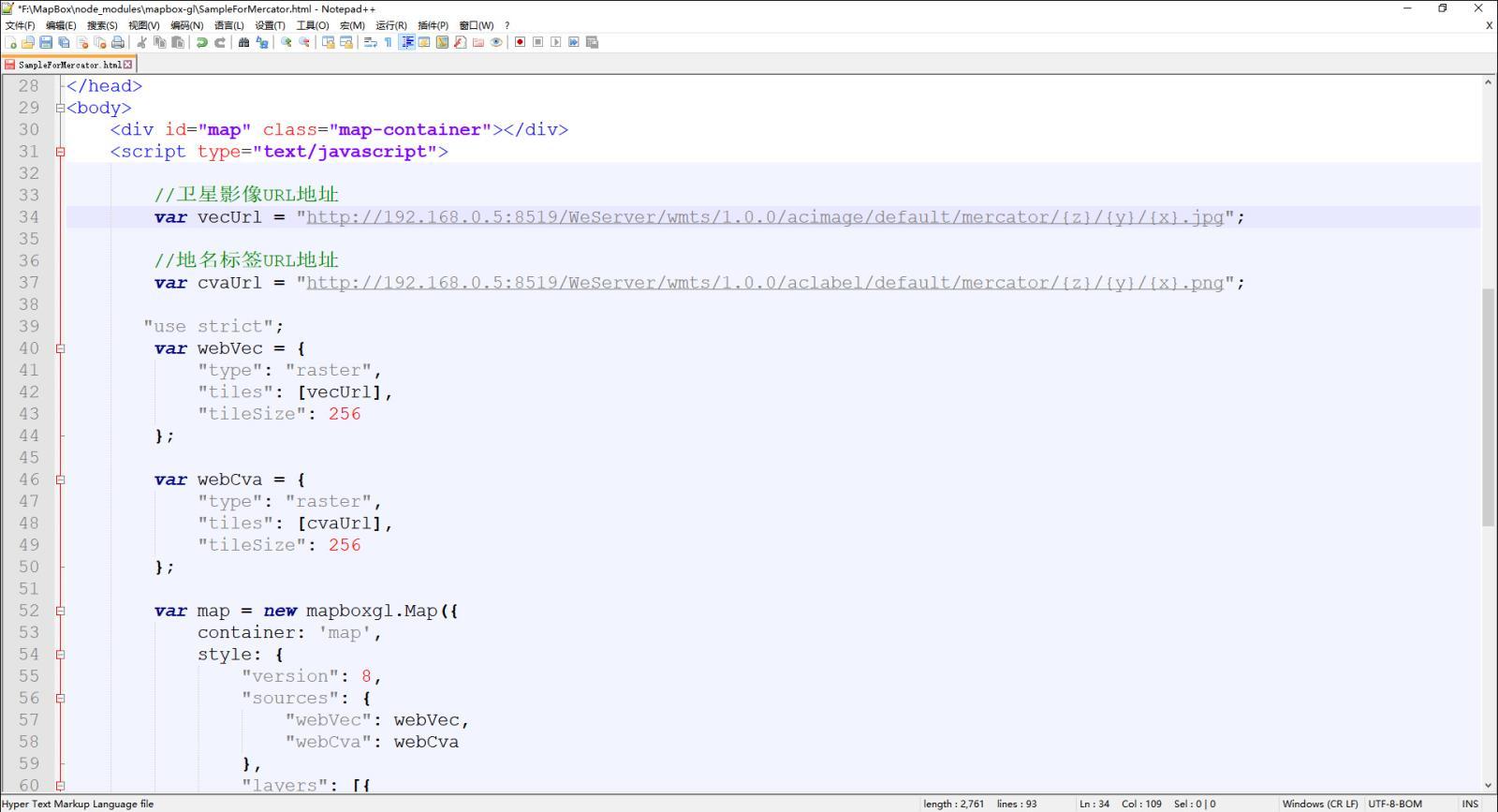 03MapBox中的加载源码.jpg