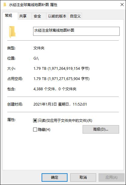 131.79T补充数据.jpg