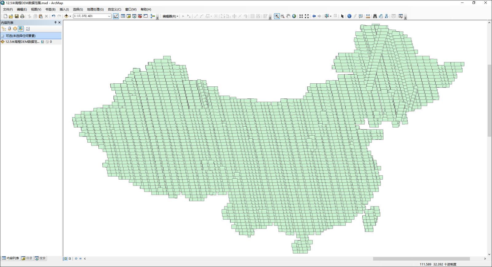 01全国12.5米高程DEM接图表.jpg