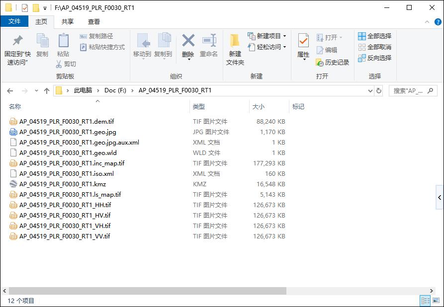 9 12.5米最大高程解压文件.jpg