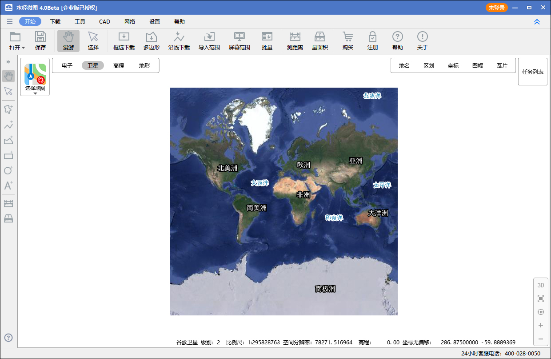 07墨卡托离线卫星影像数据.jpg