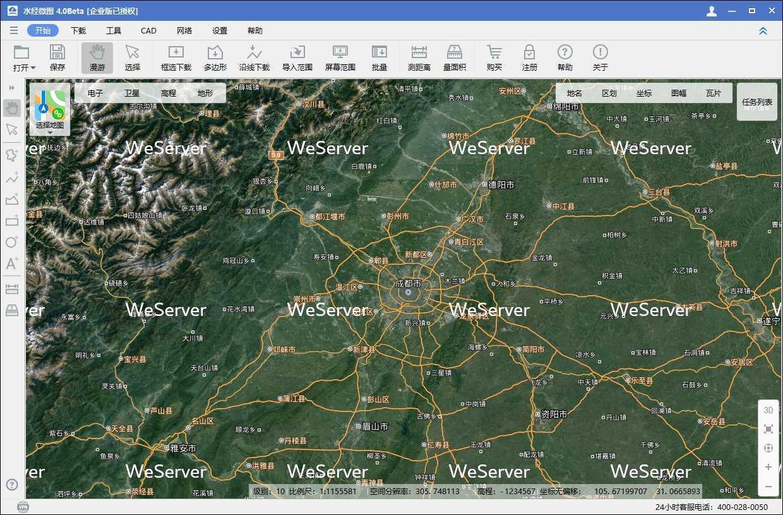 05WGS84经纬度影像加载效果.jpg