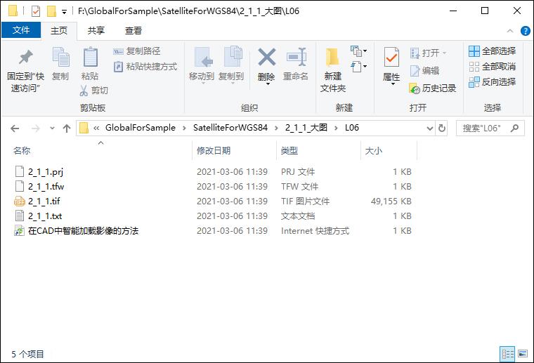 09导出结果目录.jpg