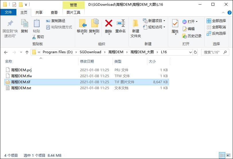 5下载结果文件.jpg