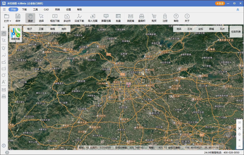 17查看地图瓦片加载结果.jpg