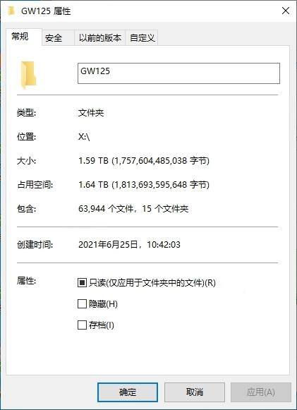 03全球12.5米高程DEM for WeServer数据大小.jpg
