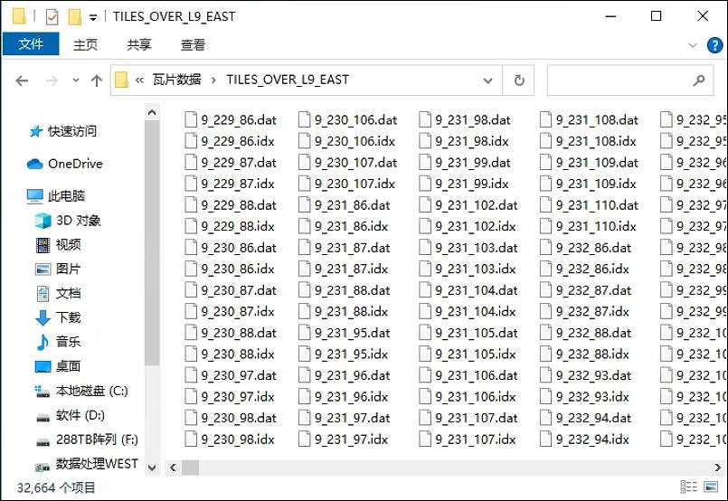 10共16322个分块文件.jpg