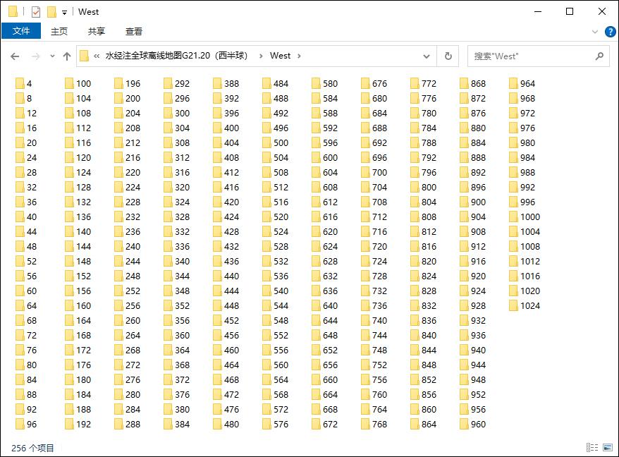5西半球256个文件夹.jpg