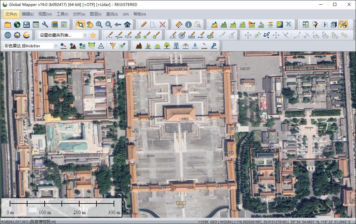 如何使用微图下载高清卫星影像