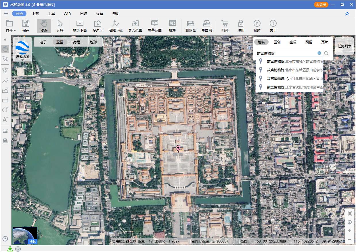 3故宫博物院.jpg